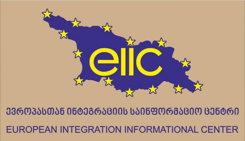 European Integration Informational Center of Akhalkhalakhi