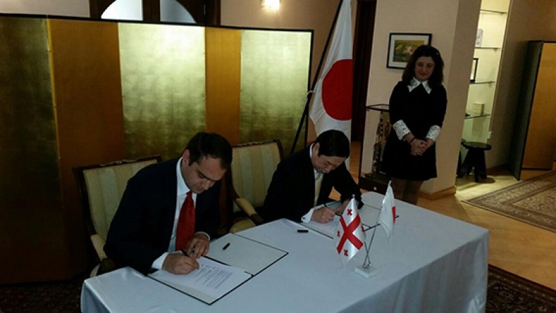 Signing Ceremony of the project financed by the Government of Japan[Geo]